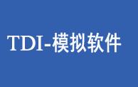 HDI工程化技术